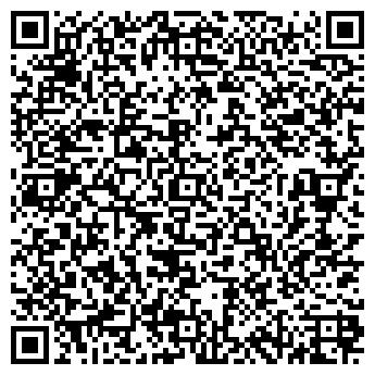"""QR-код с контактной информацией организации ТОО """"Ark Stone Group"""""""