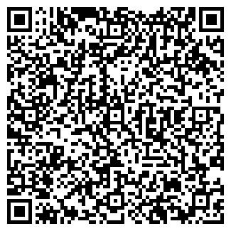 QR-код с контактной информацией организации ЛАНКО