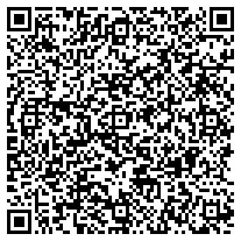 """QR-код с контактной информацией организации Объединение ТОО """"AQUACOMFORT"""""""