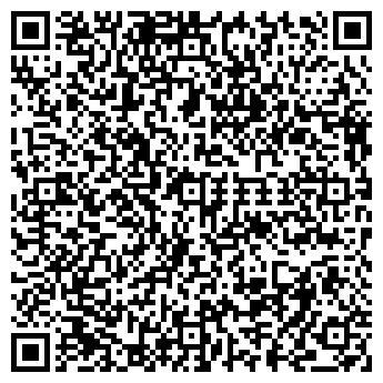 QR-код с контактной информацией организации ТОО «Соларекс-А»