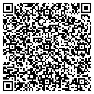 QR-код с контактной информацией организации ИП «АТС сервис»