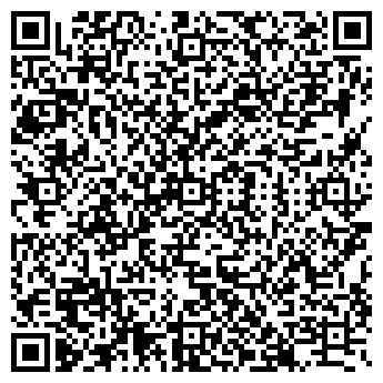 """QR-код с контактной информацией организации Общество с ограниченной ответственностью TOO """"Global-Boss"""""""