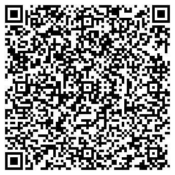 """QR-код с контактной информацией организации Общество с ограниченной ответственностью ТОО """"ProAqua"""""""