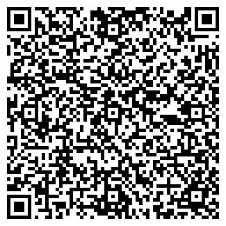 QR-код с контактной информацией организации ECONS