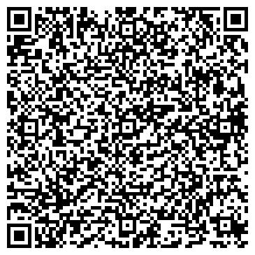 QR-код с контактной информацией организации Общество с ограниченной ответственностью ТОО Сройсервис АГК