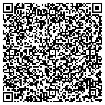 QR-код с контактной информацией организации Столярный цех «Первый столярный»