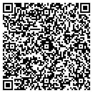"""QR-код с контактной информацией организации ИП """"ЭРМИТАЖ"""""""