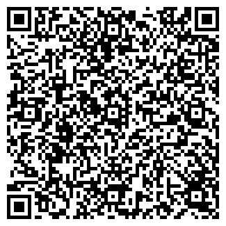 QR-код с контактной информацией организации Almadom