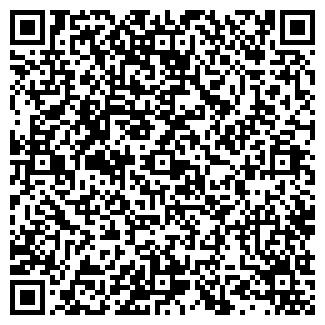 QR-код с контактной информацией организации ИП Ким Т..В.