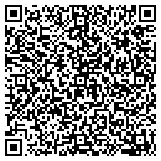 QR-код с контактной информацией организации S-STYLE