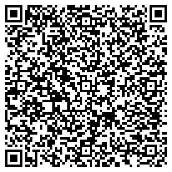 QR-код с контактной информацией организации студия original&exclusive