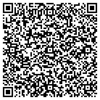 """QR-код с контактной информацией организации ТОО """"RY TRIUMPH"""""""