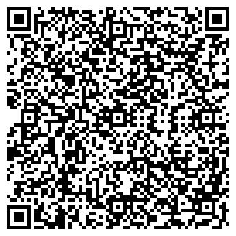 QR-код с контактной информацией организации Glass Style