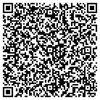 QR-код с контактной информацией организации ОДС № 62