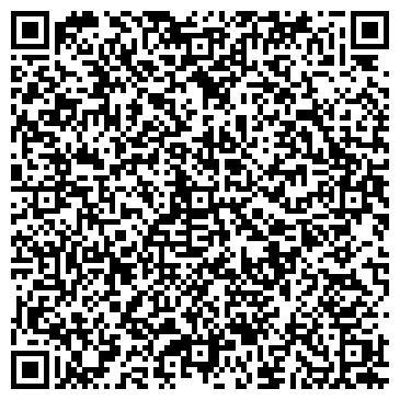 """QR-код с контактной информацией организации Интернет-магазин """"Палисадник"""""""