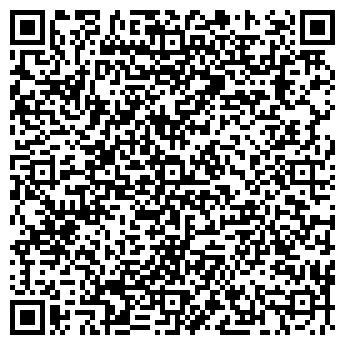 QR-код с контактной информацией организации Общество с ограниченной ответственностью ООО « Макрострой»