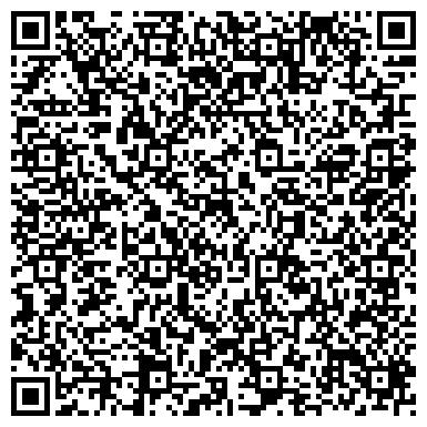 QR-код с контактной информацией организации Общество с ограниченной ответственностью ООО''СПЕЦМОНТАЖСТРОЙ''