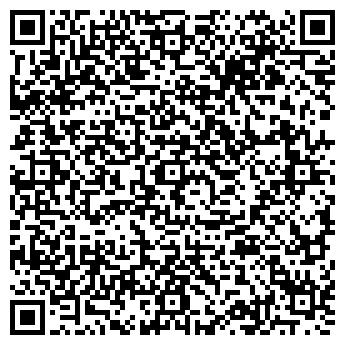 QR-код с контактной информацией организации Студия AERSTO