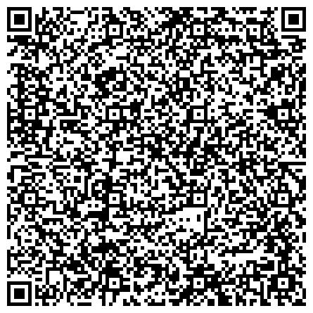 """QR-код с контактной информацией организации СК «Арбат-Строй» Ремонт квартир, квартирный ремонт, ремонт домов, ремонт """"под ключ"""""""