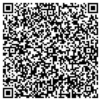 """QR-код с контактной информацией организации ООО """"Стройпроект-БК"""""""