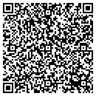 QR-код с контактной информацией организации ПП АІЛ