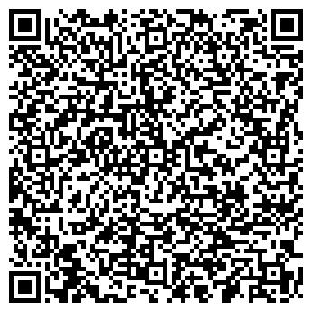 """QR-код с контактной информацией организации ООО """"Профидек"""""""
