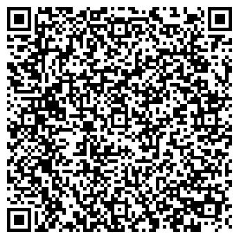 """QR-код с контактной информацией организации """"Домовитый Кузя"""""""
