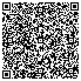 QR-код с контактной информацией организации Lux Vision, ООО