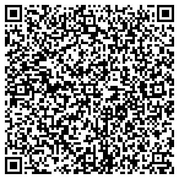 QR-код с контактной информацией организации Качерская-Морозова А. А., ИП