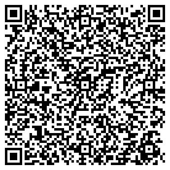 QR-код с контактной информацией организации Артифекс, ООО