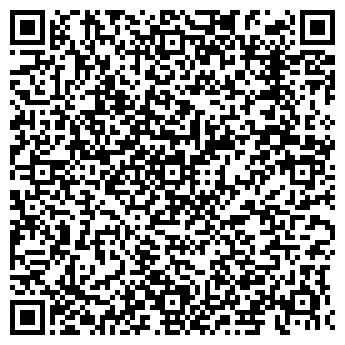 QR-код с контактной информацией организации Анкона, Компания