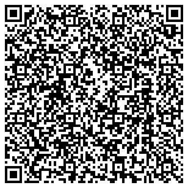 QR-код с контактной информацией организации Хамелеон Дизайн (Chameleon Design), ООО