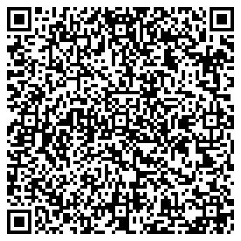 QR-код с контактной информацией организации Крилайн, ООО