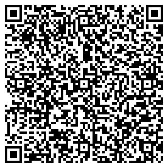 QR-код с контактной информацией организации Алдамо-стиль, ООО