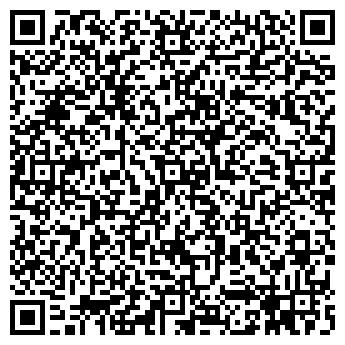 QR-код с контактной информацией организации АртВерсаль