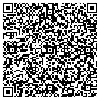 QR-код с контактной информацией организации Эскалера, ОДО