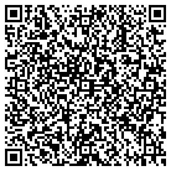 QR-код с контактной информацией организации Адин (Adin), компания