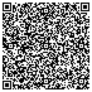 QR-код с контактной информацией организации СВ-Студио (SV-Studio), Компания