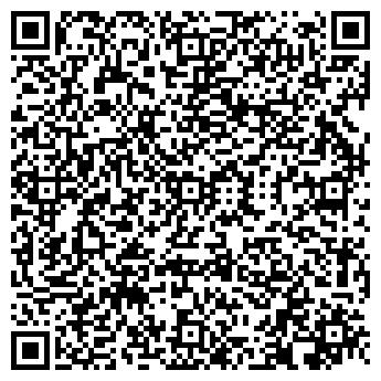 QR-код с контактной информацией организации Крас и С, OOO