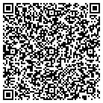 QR-код с контактной информацией организации Олминстудия, ООО