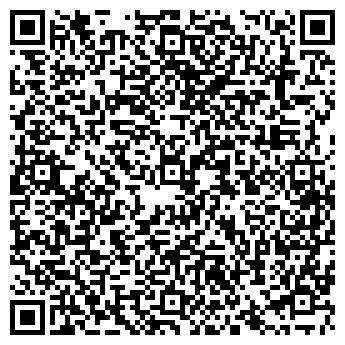 QR-код с контактной информацией организации Белгоспроект, РУП