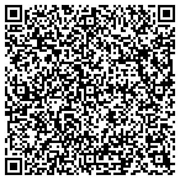 QR-код с контактной информацией организации Терем-Теремок, ОДО