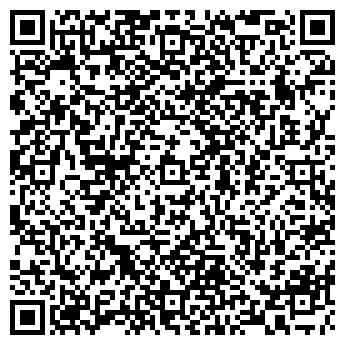 QR-код с контактной информацией организации Потолицын Н.С.,ИП