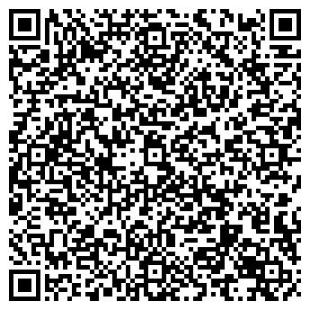 QR-код с контактной информацией организации Стефанович Р. О., ИП