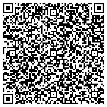 QR-код с контактной информацией организации артСФЕРА, ЧУП