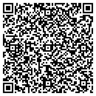 QR-код с контактной информацией организации ВИП-1, УП