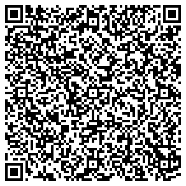 QR-код с контактной информацией организации ОДС № 63