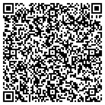 QR-код с контактной информацией организации Котляров А. Н., ИП