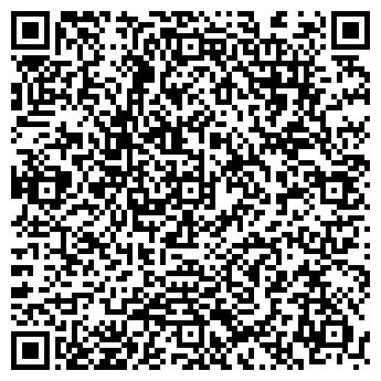 QR-код с контактной информацией организации Дивид-строй, ЧУП