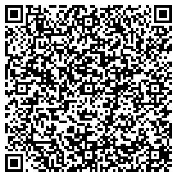 QR-код с контактной информацией организации Домотырко В.Н.